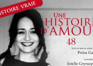 Estelle Grynszpan une histoire D amour 48 Header 565x320 300x214 - Une histoire d'amour 48
