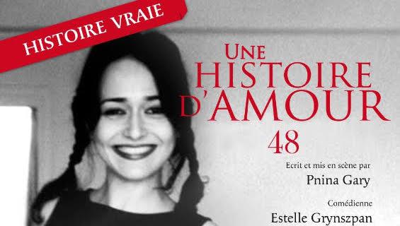 Estelle Grynszpan une histoire D amour 48 Header 565x320 - Une histoire d'amour 48