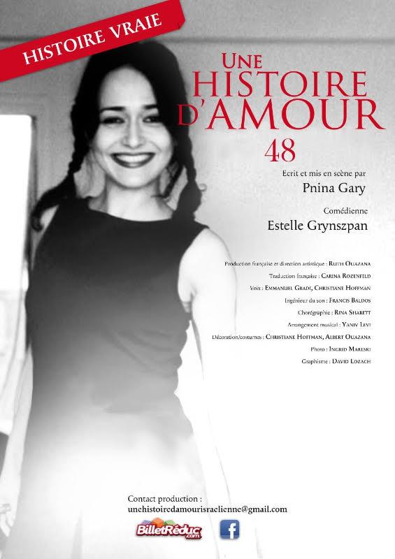 Estelle_Grynszpan_une_histoire-D_amour_48